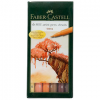 Faber-Castell PITT Artist Brush Pen Set Terra