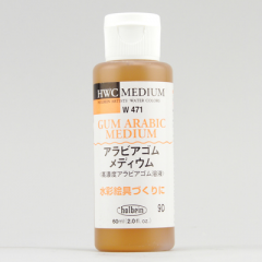 Holbein Gum Arabic Watercolor Medium